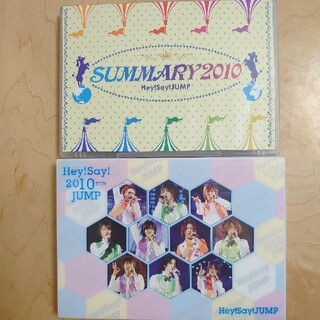 hey!say!jump DVDセット