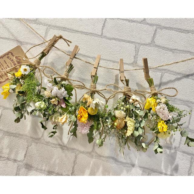ドライフラワー スワッグ ガーランド❁238 黄色 ナチュラル 薔薇 花束♪ ハンドメイドのフラワー/ガーデン(ドライフラワー)の商品写真