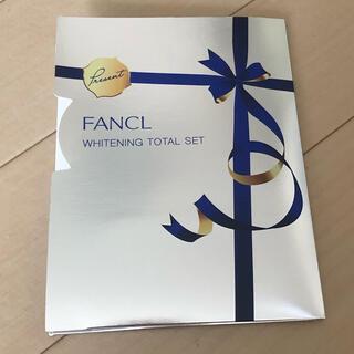 ファンケル(FANCL)のファンケル ホワイトニング セット(パック/フェイスマスク)