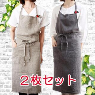 2枚セット ナチュラル エプロン リネン風 無地 カフェ 男女兼用 新品(その他)