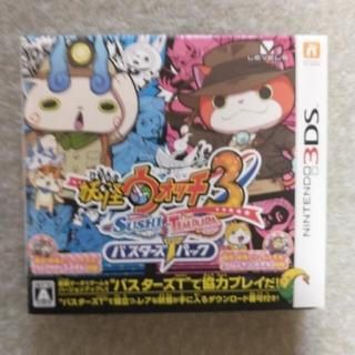 妖怪ウォッチ3 スシ/テンプラ バスターズT(トレジャー)パック 3DS(携帯用ゲームソフト)