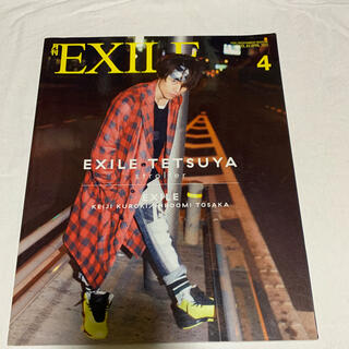 エグザイル トライブ(EXILE TRIBE)の月刊EXILE 2015年4月号(音楽/芸能)