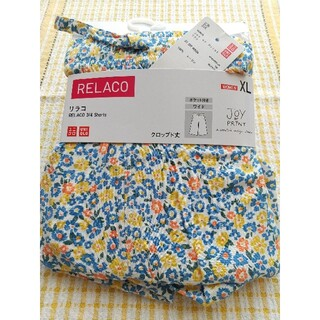 UNIQLO - 【未使用】UNIQLO ルームウェア リラコ レディース XL 花柄 青  黄色