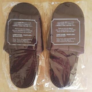 【新品未使用】2足のアメニティスリッパ(旅行用品)