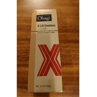 オバジ(Obagi)のObagi オバジ X リフトエマルジョン 100g(乳液/ミルク)