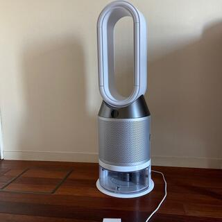 Dyson - Dyson pure humidity +cool
