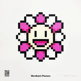 村上隆新作Murakami.Flower #0000(版画)