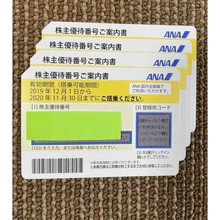 エーエヌエー(ゼンニッポンクウユ)(ANA(全日本空輸))のANA 株主優待券4枚セット(その他)