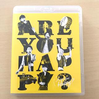 嵐 - 美品!嵐 Blu-ray(ブルーレイ)Are You Happy?