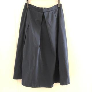 インディヴィ(INDIVI)のインディビ ネイビータフタふんわりスカート(ひざ丈スカート)