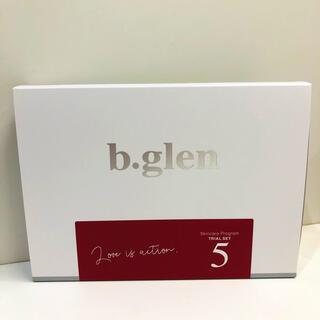 ビーグレン(b.glen)のビーグレン トライアル 5(サンプル/トライアルキット)