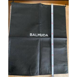 バルミューダ(BALMUDA)のバルミューダ BALMUDA 袋 大袋 収納袋 おしゃれ シンプル(その他)