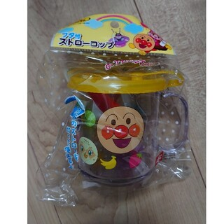 アンパンマン(アンパンマン)のアンパンマン ふたつきストローコップ(マグカップ)