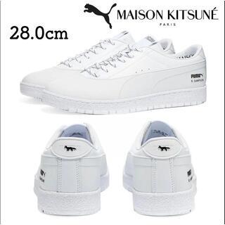 メゾンキツネ(MAISON KITSUNE')の28.0cm PUMA x Maison Kitsune ラルフ サンプソン 7(スニーカー)