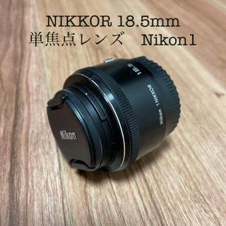 Nikon - 美品 1 NIKKOR 18.5 単焦点レンズ Nikon1