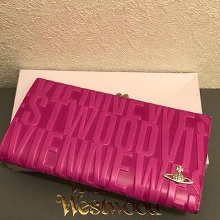 Vivienne Westwood - ブライダルボックス がま口長財布