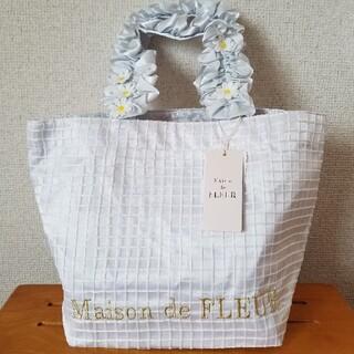 Maison de FLEUR - ホワイトチェック トートバッグ