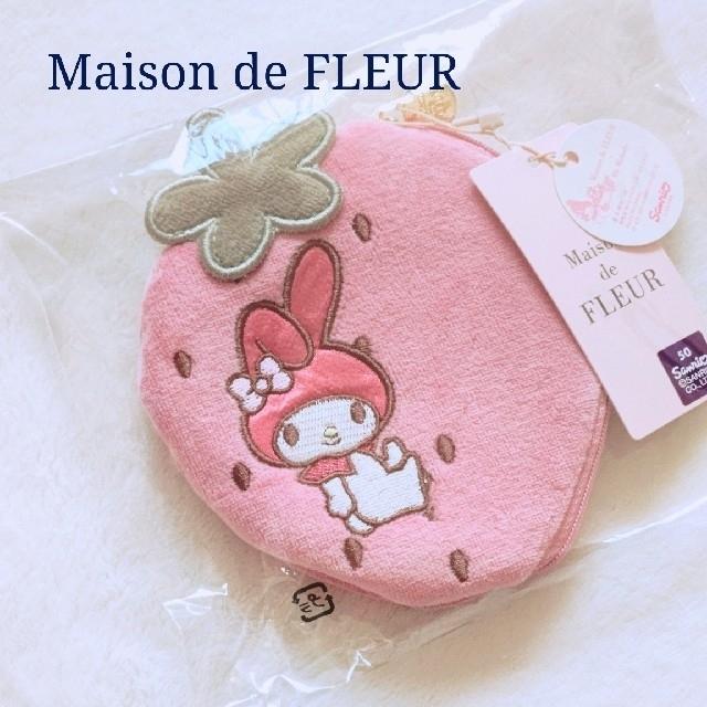 Maison de FLEUR(メゾンドフルール)のMaison de FLEUR♡sanrio My Melody いちごポーチ レディースのファッション小物(ポーチ)の商品写真