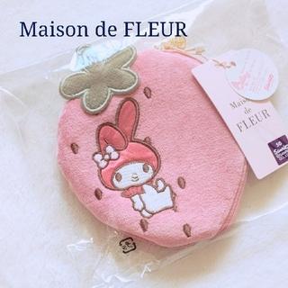 Maison de FLEUR - Maison de FLEUR♡sanrio My Melody いちごポーチ