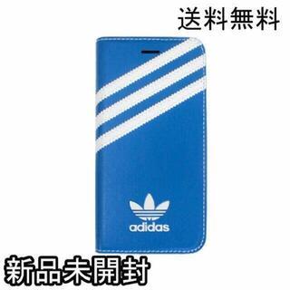 アディダス(adidas)のアディダス iPhone 7 / 8 / SE 用 レザー手帳タイプ ケース 青(iPhoneケース)