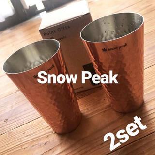 スノーピーク(Snow Peak)の【ポイントギフト非売品】スノーピーク銅タンブラー 新品 2個セット(食器)
