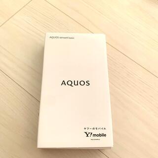 アクオス(AQUOS)のAQUOS sense4 basic A003SH BLACK(スマートフォン本体)