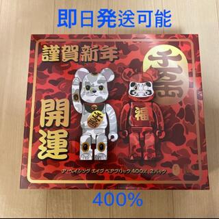 メディコムトイ(MEDICOM TOY)のベアブリック BAPE 400% 招き猫&達磨(その他)