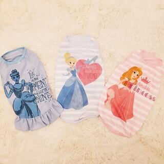 ディズニー(Disney)のワンちゃんのお洋服3セット(ペット服/アクセサリー)
