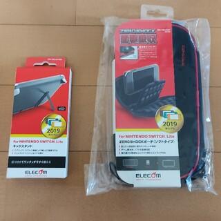 エレコム(ELECOM)のニンテンドー スイッチ ライト用 キックスタンド黒 ケース ELECOM (携帯用ゲーム機本体)