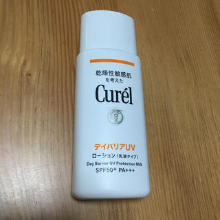 Curel - キュレル UVローション
