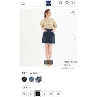 ジーユー(GU)のGU黒デニムスカート(衣装)