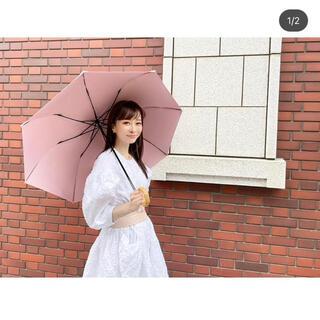 【新品未使用】石井美保プロデュース 日傘 折り畳み(傘)