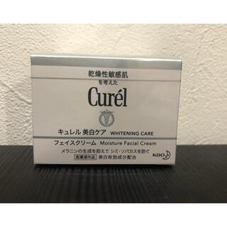 Curel - キュレル 美白クリーム 一個