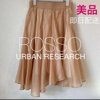 URBAN RESEARCH ROSSO - 【美品未使用】アーバンリサーチロッソ/膝下スカート/フリーサイズ/ROSSO