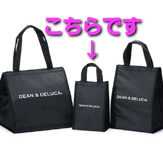 DEAN & DELUCA - DEAN&DELUCA 保冷トートバッグSサイズ