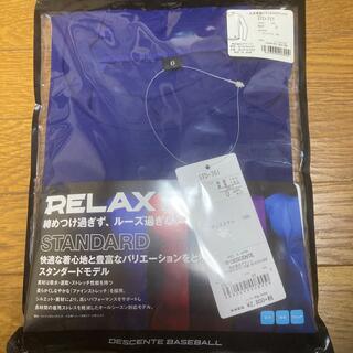 DESCENTE - 【新品・未開封】DESENTE(デサント)丸首長袖アンダーシャツ