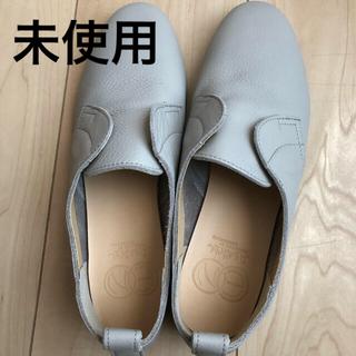 アシナガオジサン(あしながおじさん)のENあしながおじさん 防水(ローファー/革靴)