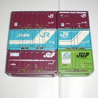 セリア JR貨物 ブリックコンテナ 缶ケース 6個セット(鉄道模型)