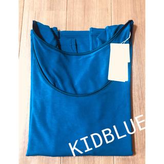 キッドブルー(KID BLUE)の【新品未試着】キッドブルー KID BLUE インナー(Tシャツ(長袖/七分))