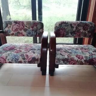 座敷椅子 2脚セット(座椅子)