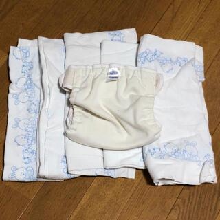 ニシキベビー(Nishiki Baby)の布おむつ・カバーセット(布おむつ)