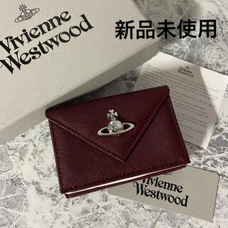 Vivienne Westwood - 新品未使用 Vivienne Westwood サフィアーノレザー 三つ折り財布