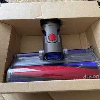 Dyson - ダイソン dyson ソフトローラークリーナーベッド