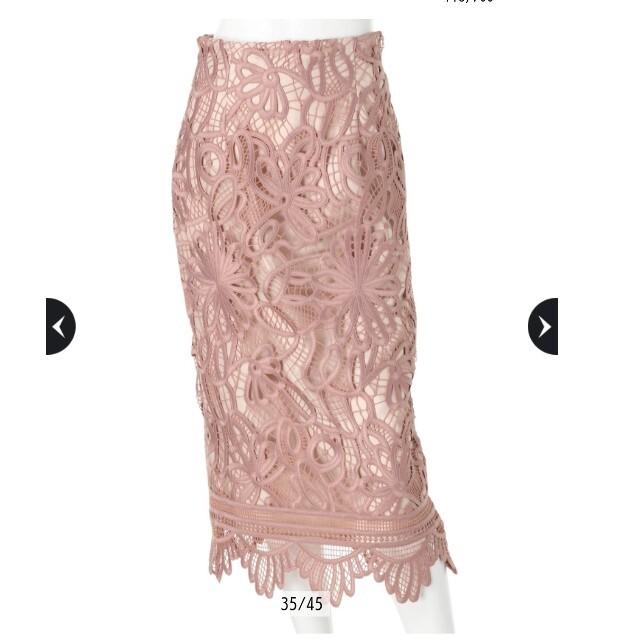 Mystrada(マイストラーダ)の【新品未使用タグ付き】マイストラーダ⭐配色ラインレーススカート レディースのスカート(ロングスカート)の商品写真