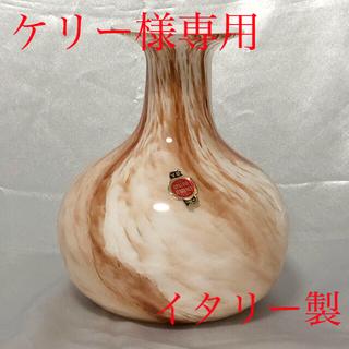 イタリー製 ガラス 花瓶 4点(花瓶)