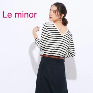 ルミノア(Le Minor)の超美品*ブランド定番 Le minor バックVボーダーカットソー*SMALL(カットソー(長袖/七分))
