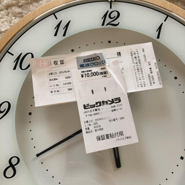 SEIKO(セイコー)の掛時計  SEIKO  電波時計 インテリア/住まい/日用品のインテリア小物(掛時計/柱時計)の商品写真