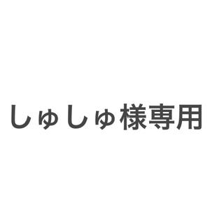 DAIWA - 新品未使用! ダイワ スティーズ A TW 1016H ベイトリール 右巻き