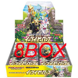 ポケモン(ポケモン)のポケモンカード イーブイヒーローズ 8BOX セット(Box/デッキ/パック)