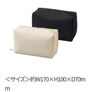 新品♡資生堂 ワタシプラス ベーシックスクエアポーチ ブラック